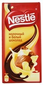 Шоколад Nestlé молочный и белый