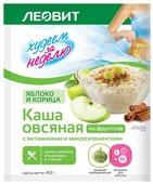 """ЛЕОВИТ Худеем за неделю Каша овсяная """"Яблоко и корица"""" порционная"""