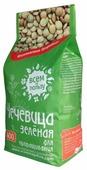 Здравое зерно Чечевица зелёная для проращивания Всем на пользу 400 г