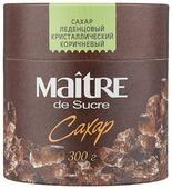 Сахар Maitre Леденцовый коричневый, картонная упаковка