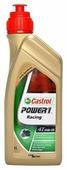 Моторное масло Castrol Power 1 Racing 4T 10W-50 1 л