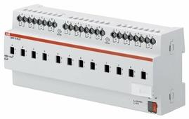 Релейный актуатор (активатор) для информационной шины ABB 2CDG110162R0011
