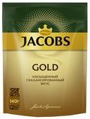 Кофе растворимый Jacobs Gold, пакет