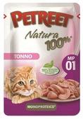 Корм для кошек Petreet Natura 100% Тунец. Влажный корм