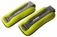 Набор утяжелителей 2 шт. 1 кг ATEMI AAW012