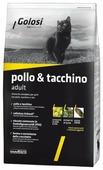 Корм для кошек Golosi Pollo & Tacchino Adult для взрослых кошек с курицей и индейкой