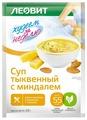 ЛЕОВИТ Худеем за неделю Суп тыквенный с миндалем порционный