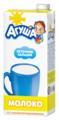 Молоко Агуша ультрапастеризованное (с 3-х лет) 3.2%, 0.925 л