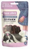 Лакомство для собак Green Qzin TRUE LOVE ДОЛЬКИ утиные грудки