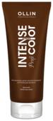 Бальзам OLLIN Professional Intense Profi Color для коричневых оттенков волос