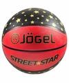Баскетбольный мяч Jögel Street Star №7, р. 7