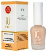 Средство для восстановления ногтей IQ Beauty Quick Help & Rebuild