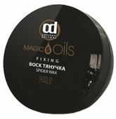 Constant Delight Воск-тянучка MAGIC 5 OILS Spider Wax