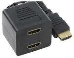 Разветвитель Telecom HDMI - 2хHDMI (TA653)