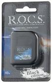 R.O.C.S. зубная нить Black Edition
