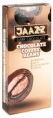 Кофейные зерна Jaazz в шоколадной глазури Dark chocolate