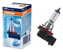 Автомобильная лампа Osram H12 64212XR-01B