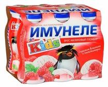 Сывороточный напиток Имунеле For Kids малиновый пломбир 1.5%, 600 г, 6 шт.