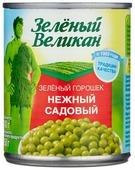 Зеленый Великан Горошек Зелёный Великан нежный садовый, жестяная банка 240 г