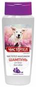 ЧИСТОТЕЛ Максимум Шампунь от блох для собак 250 мл