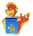 Карапуз Книжка-игрушка Огненный дракон