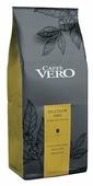Кофе в зёрнах Vero Selezione Oro