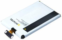 Аккумулятор Pitatel SEB-TP122 для LG E960