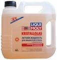 Жидкость для стеклоомывателя LIQUI MOLY KRISTALLGLAS Scheiben-Reiniger, -5°C, 4 л