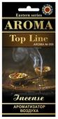 AROMA TOP LINE Ароматизатор для автомобиля Aroma №009 Incense 14 г