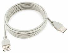 Удлинитель Gembird USB - USB (CC-USB2-AMAF-10) 3 м