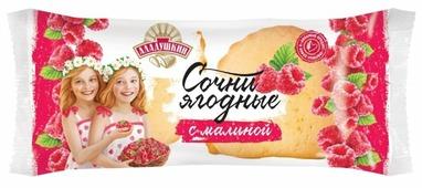 Аладушкин Сочни ягодные с малиной