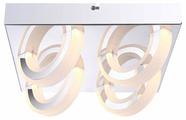 Люстра светодиодная Globo Lighting Mangue 67062-4D, LED, 20 Вт