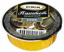Паштет Рузком печёночный «Гусь» 100 г