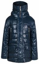 Куртка Gulliver 219GSBC4101