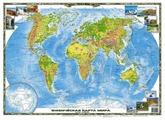 АСТ Физическая карта мира (978-5-17-062905-3)