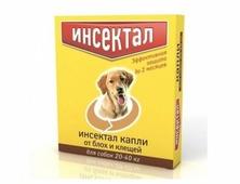 Инсектал Капли от клещей и блох для собак 20–40 кг