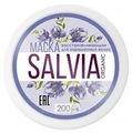 SALVIA Маска восстанавливающая для окрашенных волос