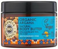Крем-масло для тела Planeta Organica Organic Argana