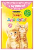 Корм для котят Friskies с курицей (кусочки в соусе)