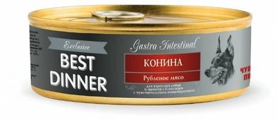 Корм для собак Best Dinner Exclusive Gastro Intestinal Конина