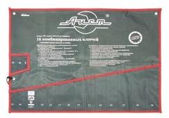 Раскладка AIST K00116-1-EX