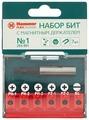 Бита Hammerflex 203-901 No1 (7 шт)