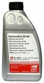 Гидравлическая жидкость Febi 02615