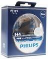 Лампа автомобильная галогенная Philips Racing Vision +150% H4 (P43t) 12V 60/55W 2 шт.