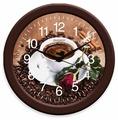 Часы настенные кварцевые Energy ЕС-101