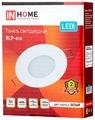 Светодиодный светильник Ambrella light F41 48W D410 ORBITAL 41 см