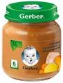 Пюре Gerber овощи тушеные с телятиной (с 6 месяцев) 130 г, 1 шт.