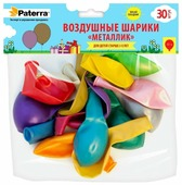 Набор воздушных шаров Paterra Металлик (30 шт.)