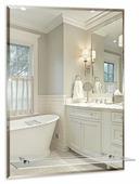 Зеркало Mixline Модерн-Люкс 525016 49.5x68.5 см без рамы