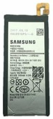 Аккумулятор Samsung EB-BG570ABE для Samsung Galaxy J5 Prime SM-G570F/Galaxy On5 Duos SM-G5700/Galaxy On5 2016 Duos TD-LTE /Galaxy On5 Neo 2016